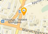 Корса ТМ, Компания