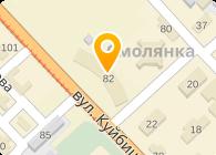 Фортуна-ЛТД, ООО (Автотрейдинг Донецк)