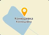 Питомник декоративных культур Гуменюка М.С, СП
