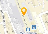 Печати и штампы Мелитополя, ЧП
