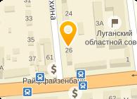 Дейниченко Т.А., ФЛП