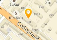 ЮКГ Квинс Компани Запорожье, ЧП