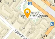 КотеноК, Арт-студия, ООО