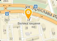 БК Индосант, ООО