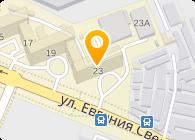 Бюро переводов Киев Голдэн Тайм