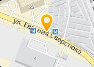 Клис Бюро переводов, ООО