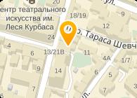 Ленгвич Сервис Бутик, ООО