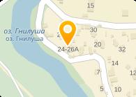 Alexandrova, ЧП