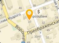 Бюро переводов БЕЛЬФОР