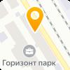 Киевское бюро переводов `Центральное`, ЧП