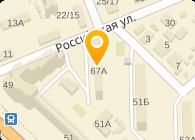 Горяйнов, ЧП