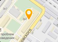 ИПМ НАН Украины, ГП