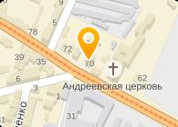 Музыкальная группа Пластилин, ЧП