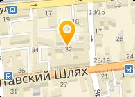 КУЦЭКС, Украино-Китайский центр экономического и культурного сотрудничества