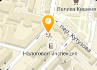 Скайбери Украина, ООО