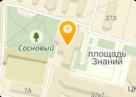 Социоплюс факультета социологии НТУУ КПИ, ООО