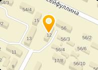 Шанырак (Ербекеева), ИП
