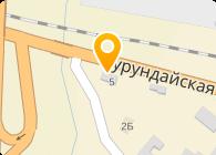 Алан Терминал Сервис, ТОО