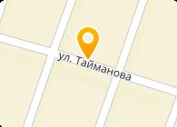 Жудырикова Т., ИП