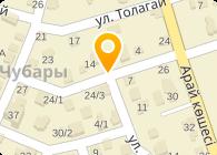 Бюро переводов Толганай, ИП