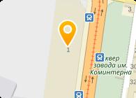 Бюро переводов города Витебска, ЧП