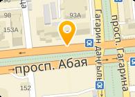 Trans and Study Center (Транс энд Стади Центр) Агенство Переводов, ИП