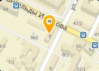 Optimus (Оптимус),Агентство
