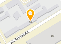 "ООО ""Дахтэкс"""