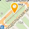 ООО АВАНГАРД-ОПТ