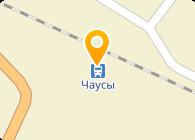 "ЧТПУП ""Некст Фьюжен"""