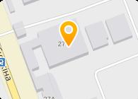 Грузовой автомобильный парк 5, РУП