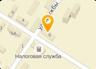 Автозепмаркет, ООО