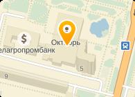 Авто-Анализ, ООО