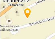 Автомобильный парк 14 РУДТП