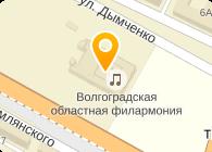 ВОЛГОПРОМ-СЕРВИС