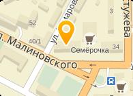 Общество с ограниченной ответственностью ООО «Огни Донецка»