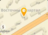 """ООО """"Амвир"""""""