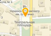 ТернопольМАЗсервис Лтд, ООО