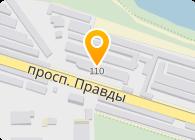 СТО Таврия+Славута, ЧП