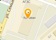 Киев-Лада, ЗАО