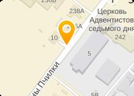 Автостудия Азери, ЧП