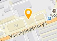Интерциклон, Автосервисный комплекс