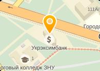 Прокат, ООО