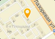 ЕРГЕНИЯ, ООО