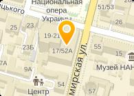 Тюнинг-Сервис Украина