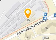 Автостан-А, Компания