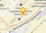 КЛИФ, ООО