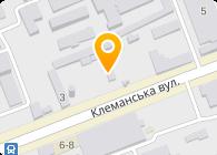 Царенко, ЧП
