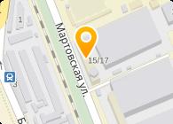Мегасвервис, Сервисный центр