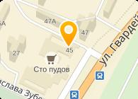 Руст стоп, ЧП (Rust stop)